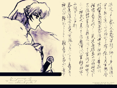 sesshomaru wallpaper 2