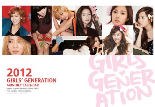 2012 Girls' Generation Calendar
