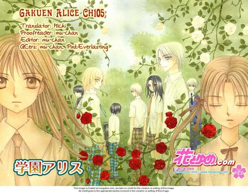 Gakuen Alice Обои probably with a bouquet called Alice Academy