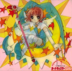 Sakura to Okaa-san no Organ