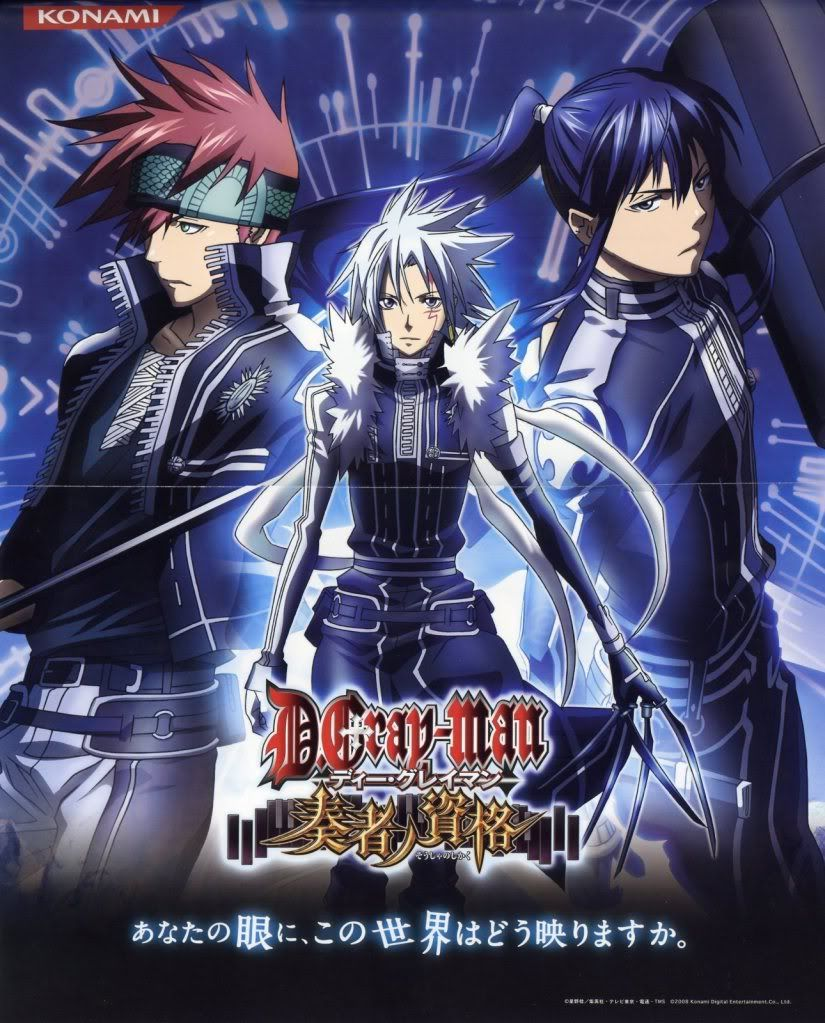 D gray man d gray man photo 27649273 fanpop - D gray man images ...