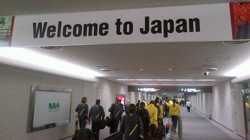 Dani Alves - A dag off in Japan