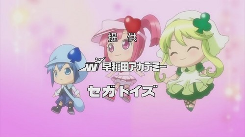 "Shugo Chara wallpaper entitled Episode 100 - ""The Birth Of Two Character Transformations!"""