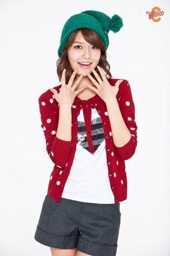 Girls' Generation Sooyoung Vita500 Christmas