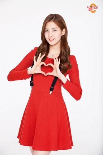 Girls' Generation Seohyun Vita500 Christmas