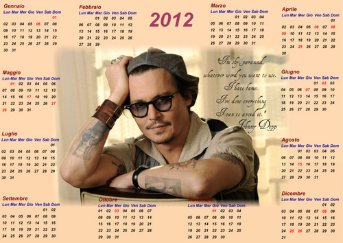JD美 My Calendar 2012