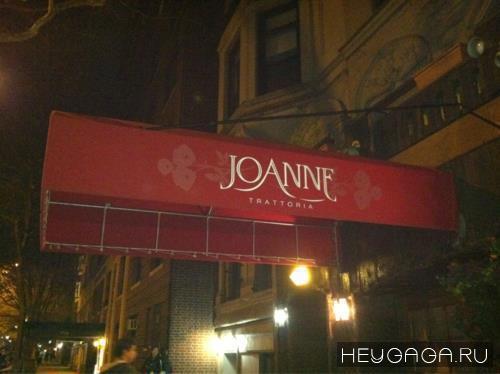 Joanne, the Germanotta family restaurant