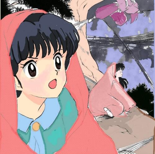 Kagome Higurashi Manga