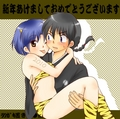 Ranma & Akane - ranma-1-2-a-boy-who-changes-in-to-a-girl fan art
