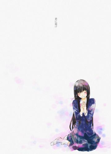 Sawako-chan