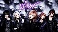 Screw (Biran) - screw photo