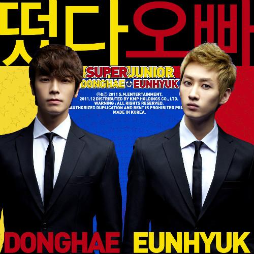 """Super Junior's Donghae & Eunhyuk """"Oppa has arrived"""""""
