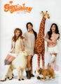 Tiffany Girls Generation - Gobne Chicken - tiffany-girls-generation photo