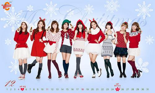 Tiffany - Vita500 Christmas Costume