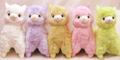 liyama plush toys! <3