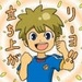 tachimacai - inazuma-eleven icon
