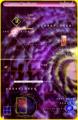 «Map Spaceof the Gamma - Quadrant» [ «Star Trek Universe» ]