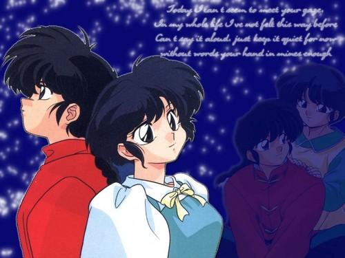 Akane & Ranma _ Forever