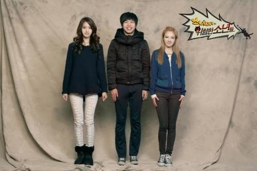 Girls' Generation & The Dangerous Boys