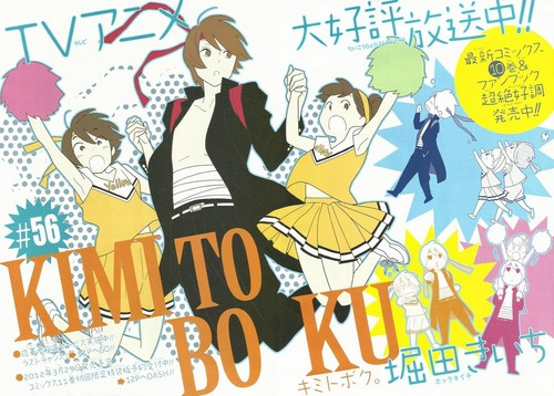 Kimi to Boku images Kimi to Boku HD wallpaper and background photos