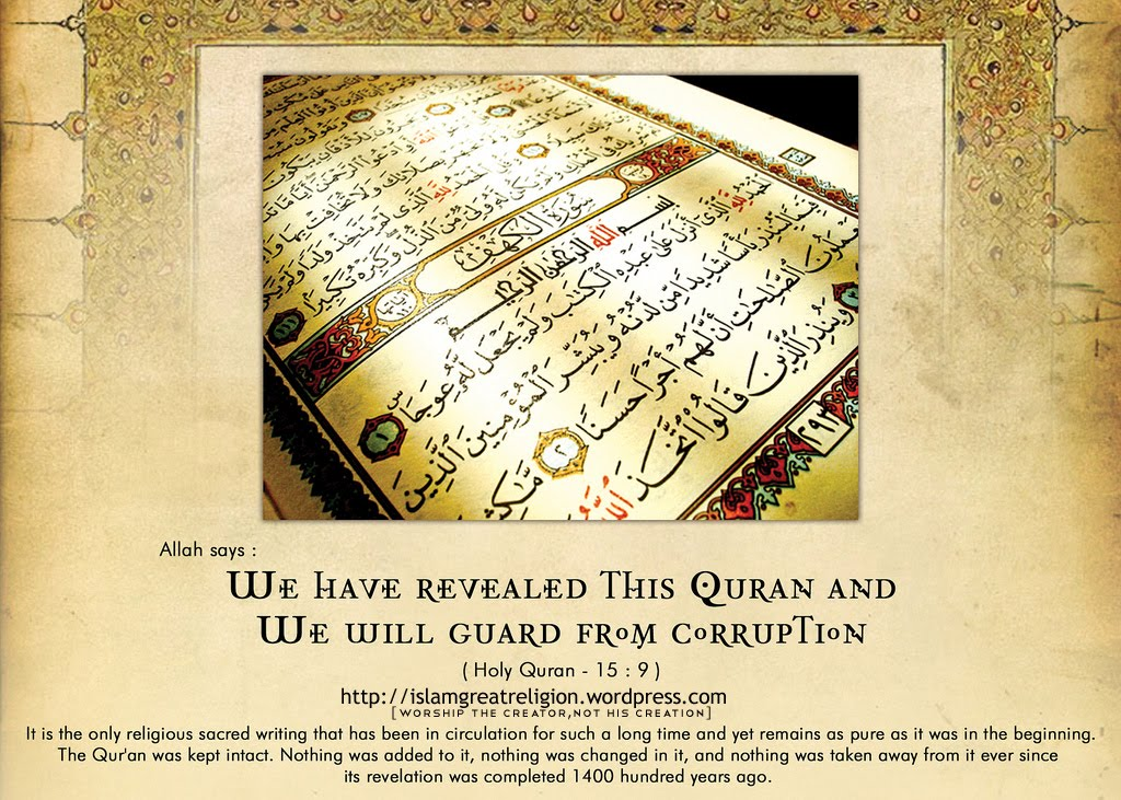 Find and Download Quran Wallpapers Wallpapers Total 59 Desktop Background