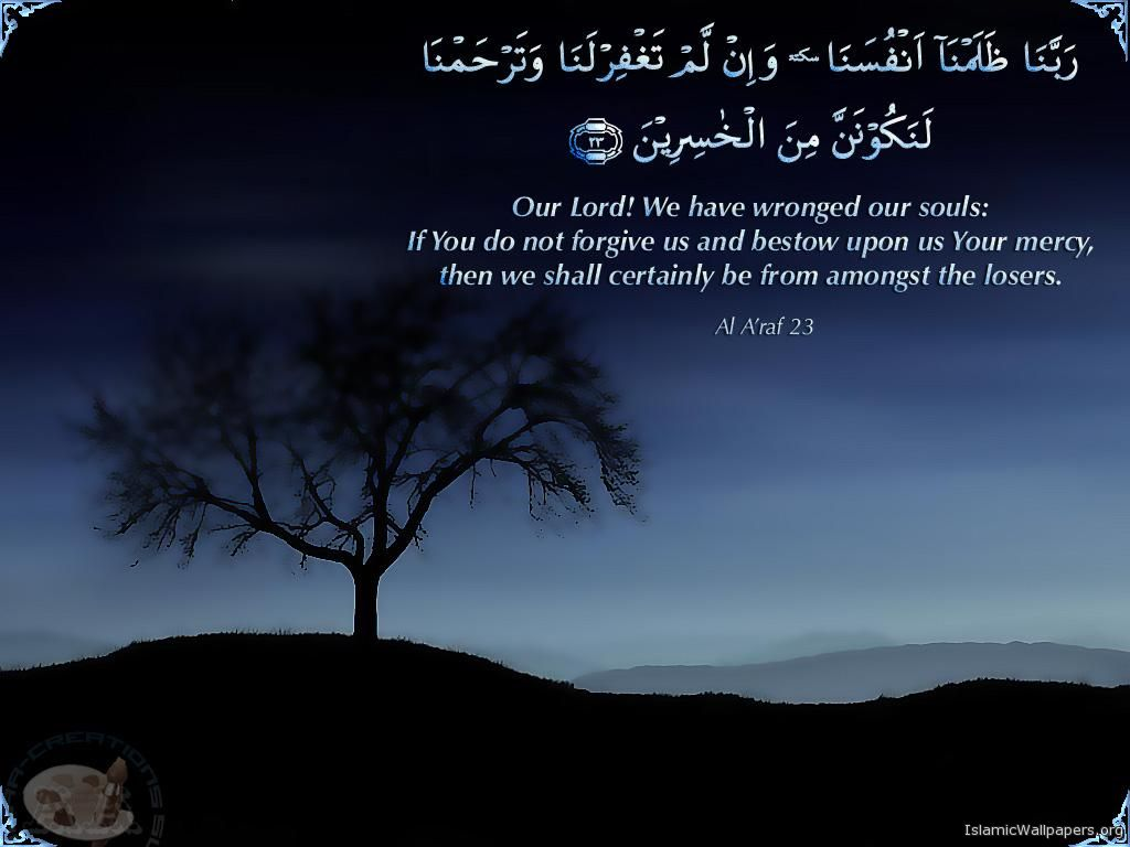 holy quran images quran hd wallpaper and background photos 27764880