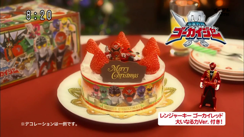 Sentai cake for Weihnachten