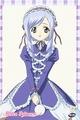 Sister Princess- Aria