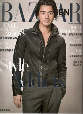 Takeshi Kaneshiro in Bazaar Men, September 2008.