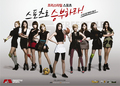 111223 SNSD - Freestyle Sports Poster - seohyun-girls-generation photo