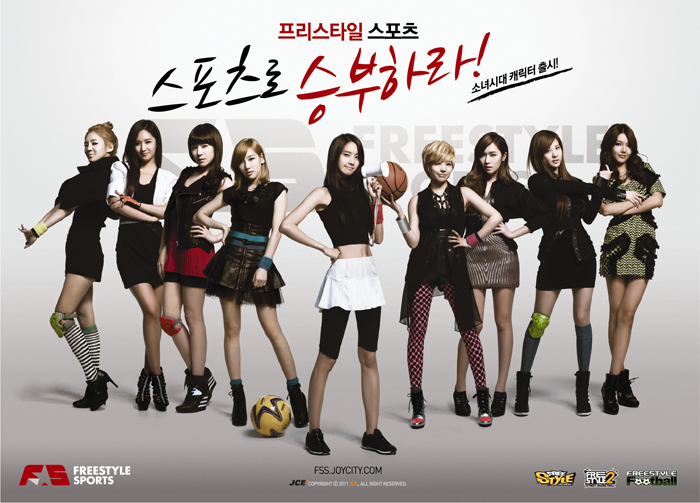 111223 SNSD - Freestyle Sports Poster
