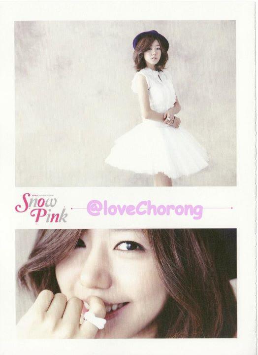 PINK Snow pink - Korea Girls Group A Pink Photo (27869334) - Fanpop