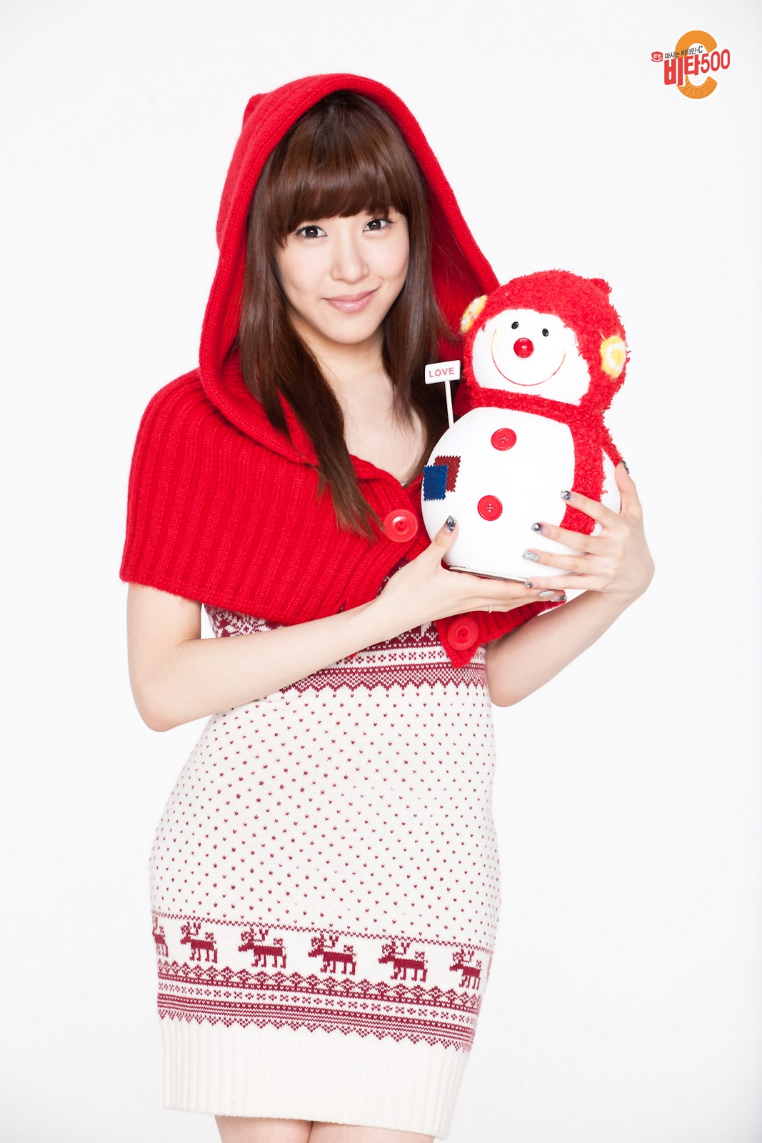Girls' Generation Vita500 Krismas