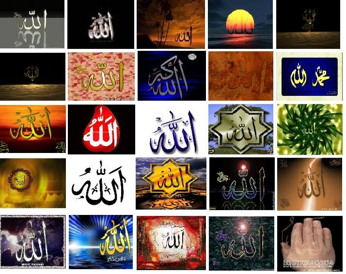 Islam Images Wallpaper And Background Photos