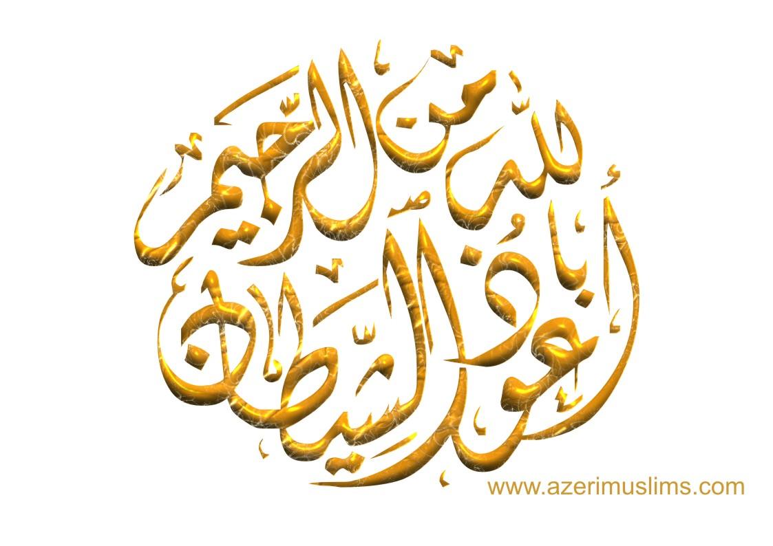 Arapçayı ders olarak istiyoruz dilekçesi