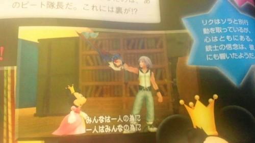 KHDDD Famitsu Scans