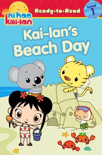Kai-Lan's beach, pwani siku