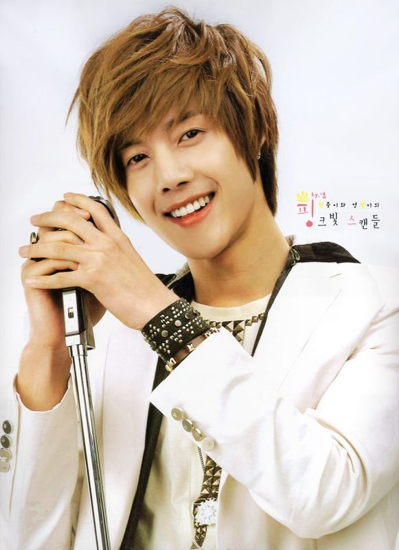 Kim Hyun Joong - Kim Hyun Joong Photo (27816210) - Fanpop fanclubskim hyun jong 