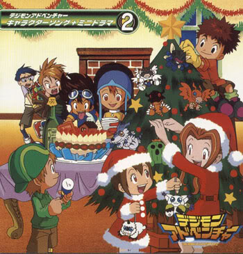 Merry Christmas! :) from the Adventures Characters!