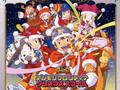 Merry Christmas! :) from the Frontier Characters! - digimon photo