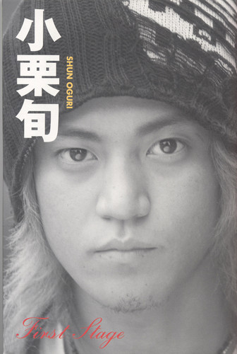 Oguri shun First Stage