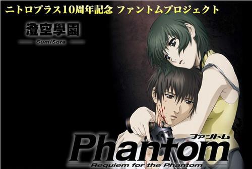 Phantom- Requiem for the Phantom