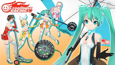 Project DIVA Extend Image Gallery
