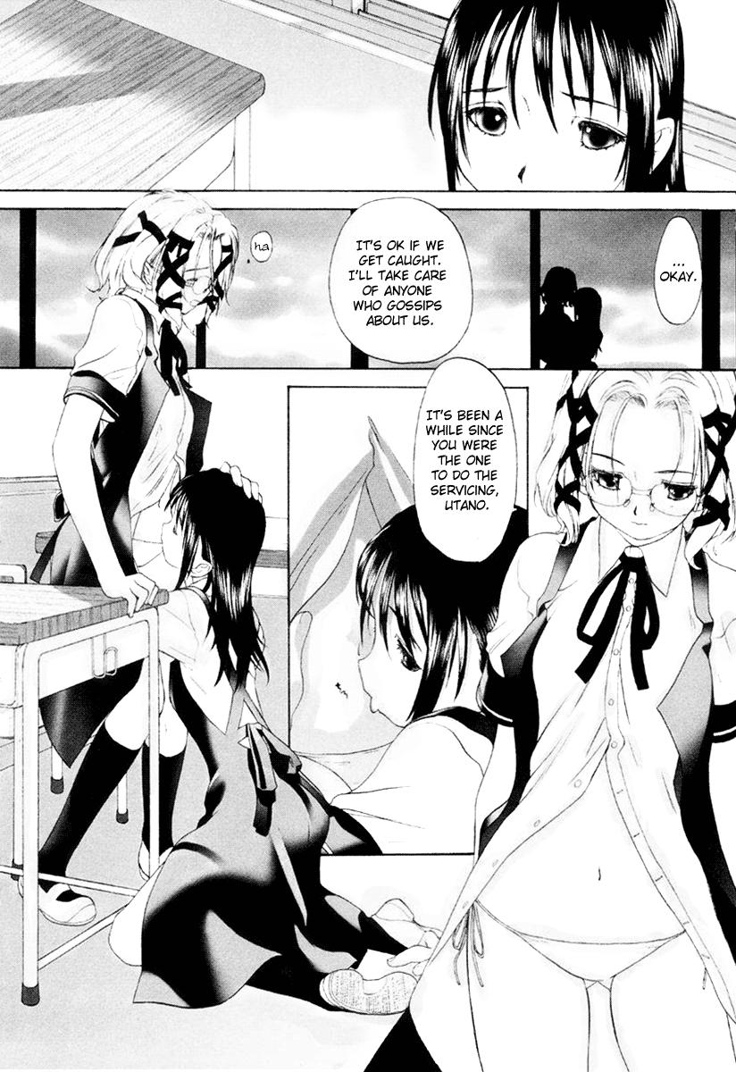 Shoujo Sect(YURI)