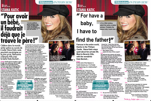 Stana interview