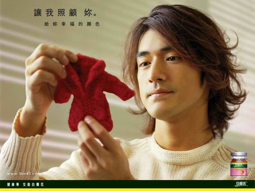 Takeshi Kaneshiro knitting a scarf.