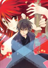 kaze no stigma wallpaper. kaze no stigma images ayano and kazuma wallpaper background photos a