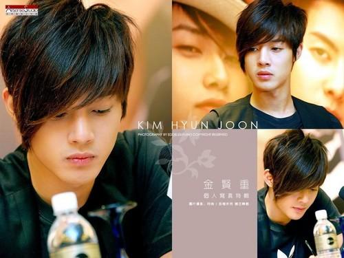 ekjoong প্রণয় kim hyun joong