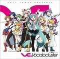 vocaloid - vocaloid-lovers photo