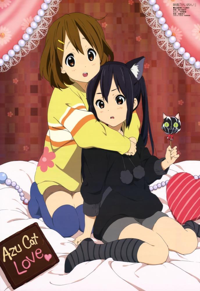 Azu Love Cat <3